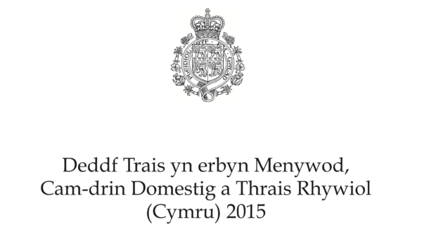 Black and white image of the Domestic Abuse and Sexual Violence Act (Wales) 2015